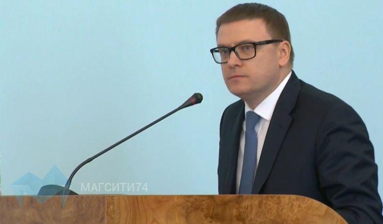 Магнитогорск готовится к визиту Алексея Текслера