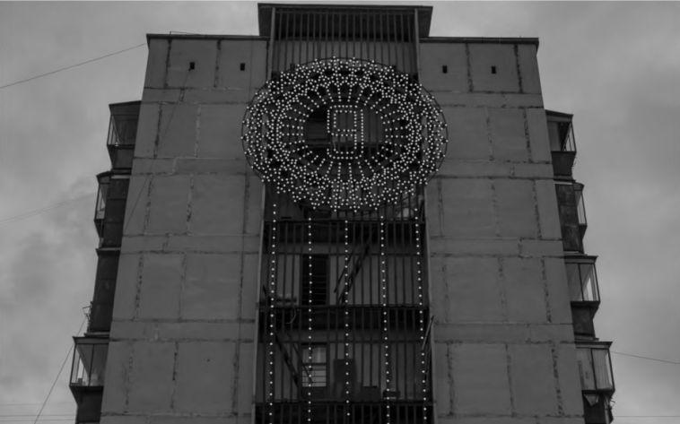 Ко Дню города на четырех домах загорится дата рождения Магнитогорска