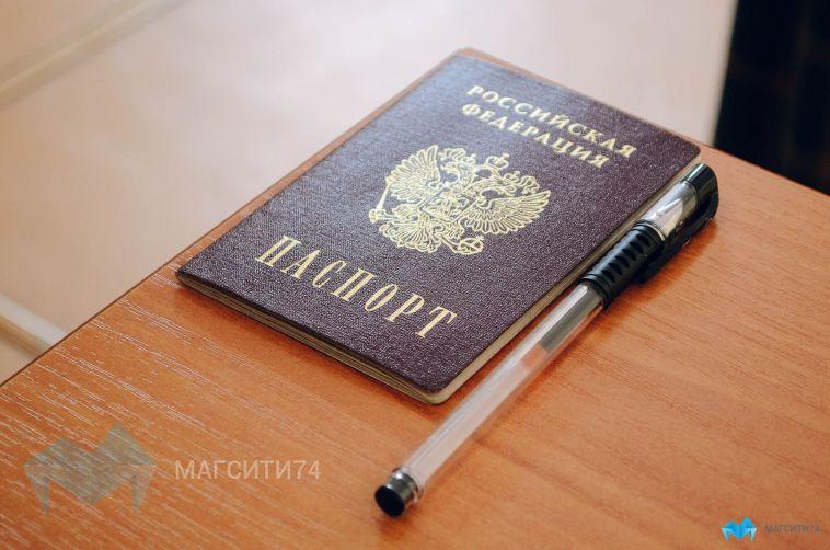Школьница из Магнитогорска сдала экзамен на сто баллов