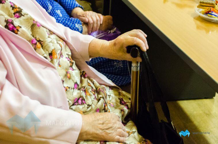 В Челябинской области нашли 70-летнюю бабушку, которая никогда не получала пенсию