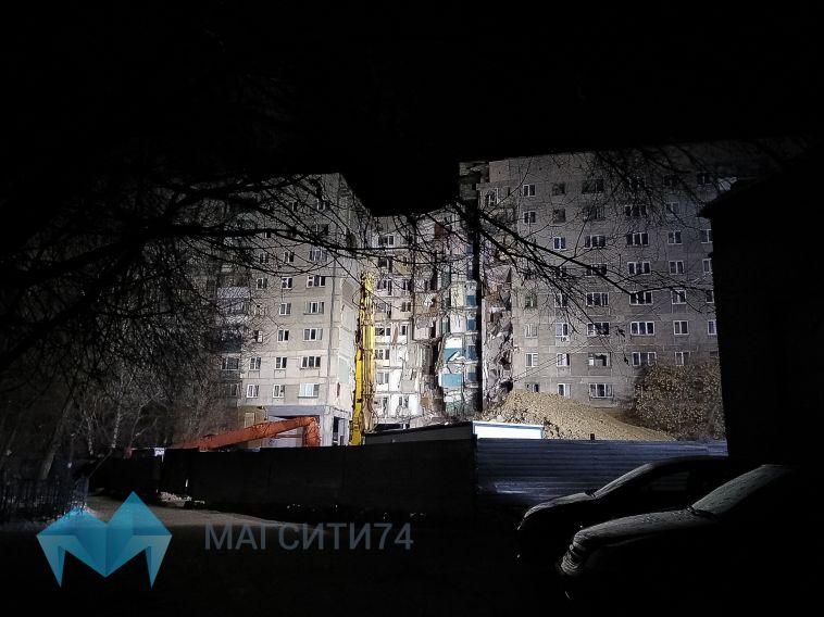 Уголовное дело по факту взрыва дома в Магнитогорске могут закрыть