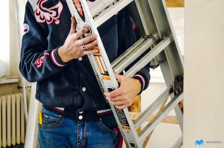 Как жить и делать ремонт в магнитогорской квартире — советы экспертов