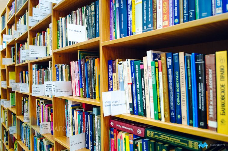 Маленьких читателей зовут на «Библиосумерки»