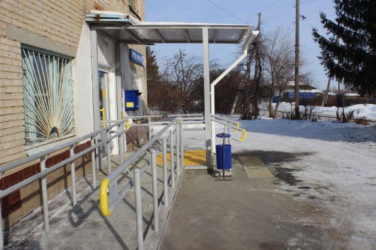 В Магнитогорске реконструируют пять отделений Почты России