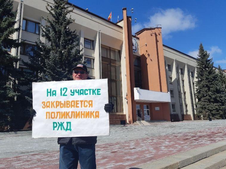 Активисты вышли с плакатами к мэрии