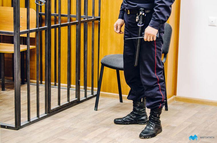 В Магнитогорске полицейского судят за мошенничество