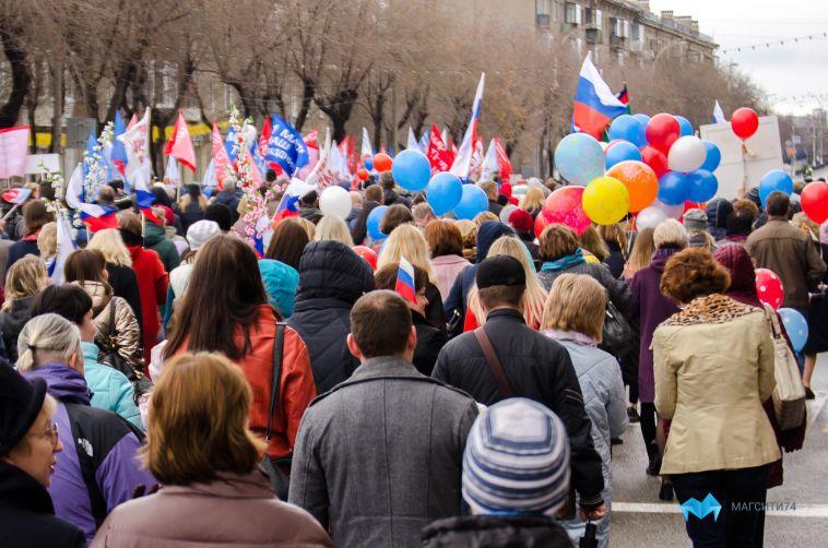 В Магнитогорске открыт набор волонтеров для сопровождения первомайского парада