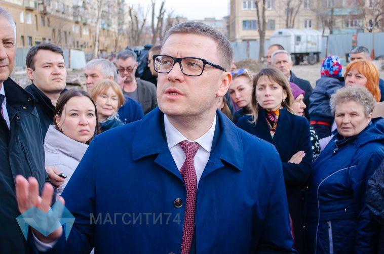 «Я дам команду»: Текслер пообещал деньги на новый детсад в Магнитогорске