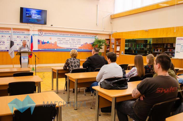 Ветераны-чернобыльцы поделились воспоминаниями с молодежью