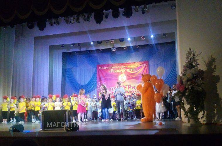 ВМагнитогорске прошел международный фестиваль «Рыжий кот»