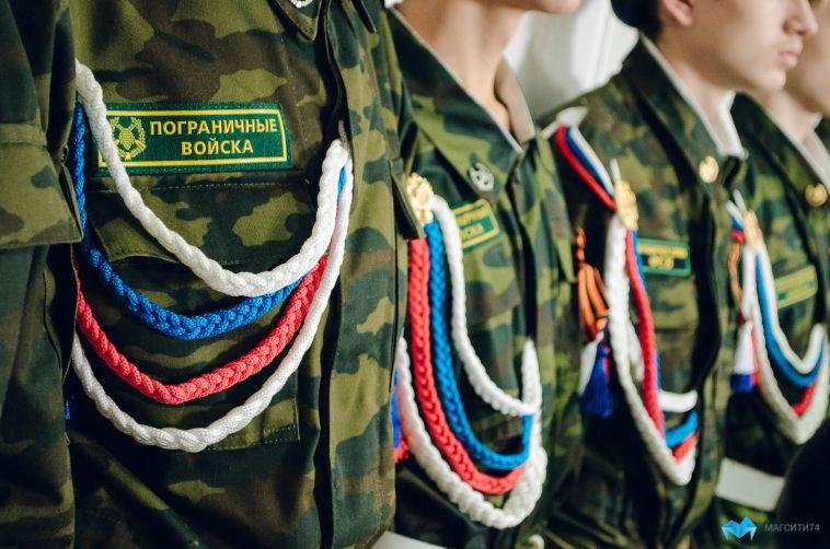 В Магнитогорске стартовала череда праздников ко Дню Победы