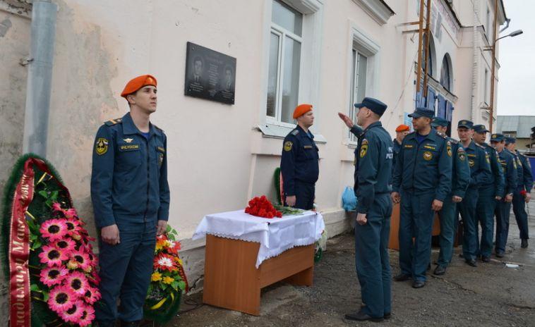 В пожарно-спасательном гарнизоне почтили память погибших товарищей
