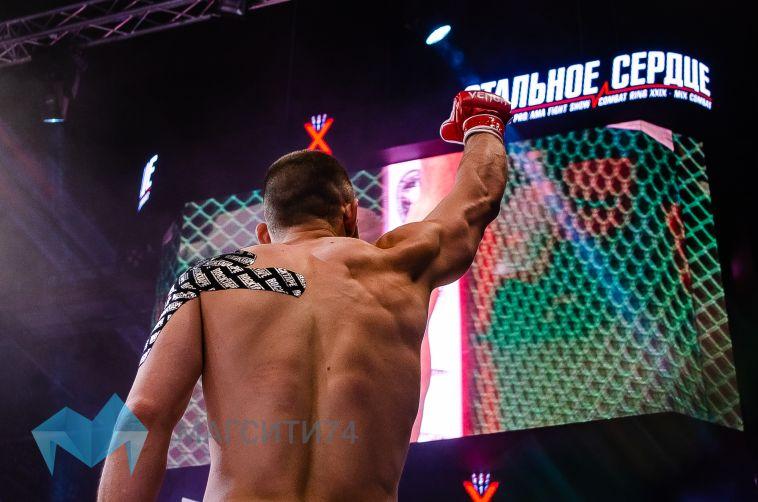 В Магнитогорске прошел десятый турнир по смешанным единоборствам «Стальное сердце»