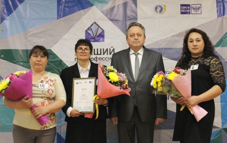 Лучший почтальон Челябинской области работает в Магнитогорске