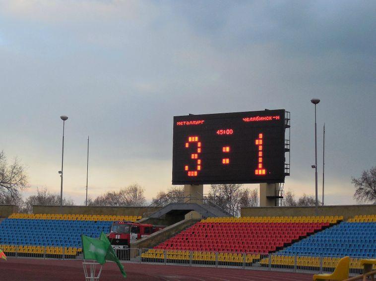 Магнитогорские футболисты с победы стартовали на первенстве России в третьем дивизионе