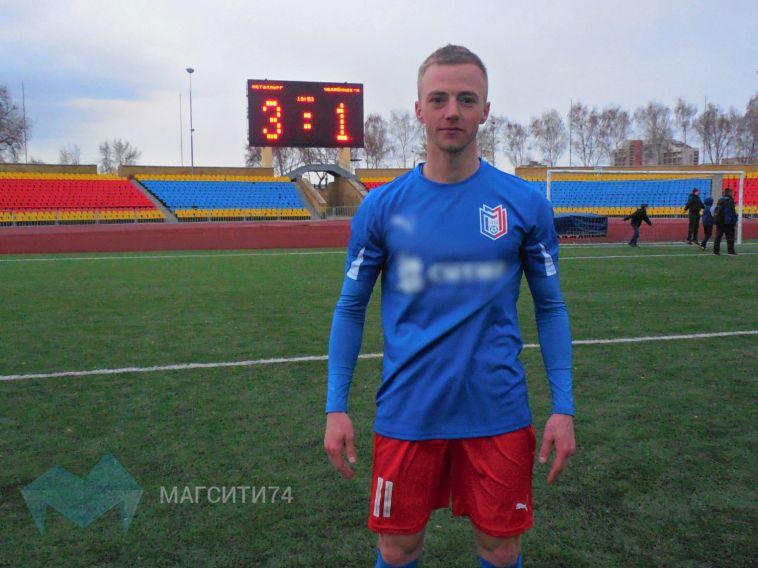 Нападающий ФК «Металлург-Магнитогорск» Антон Агапов: «Нам было важно правильно настроиться на сегодняшний матч»