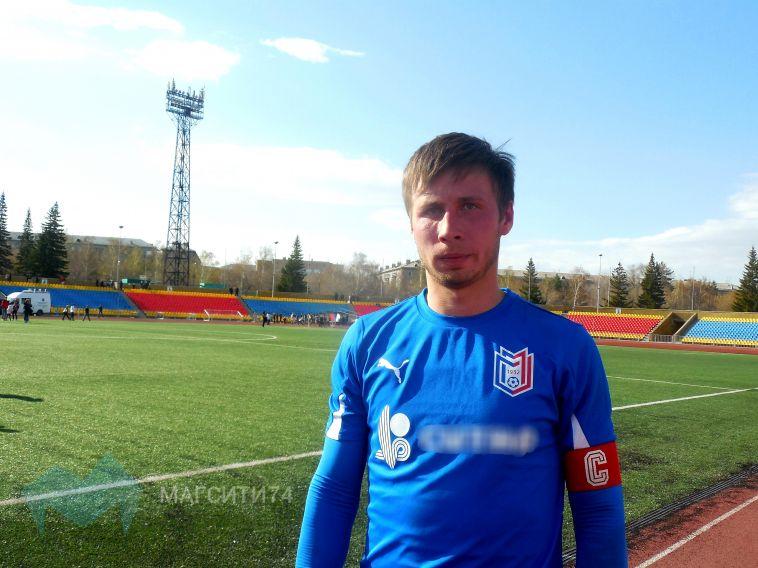 Дмитрий Елфимов: «Результат закономерный: мы не сумели забить в первом тайме, Аша — во втором»