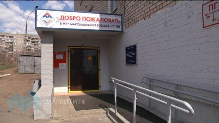 Бердников поставил точку в конфликте директора и сотрудников детского центра