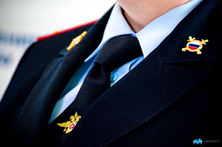 Магнитогорские полицейские сделают «Твой выбор»