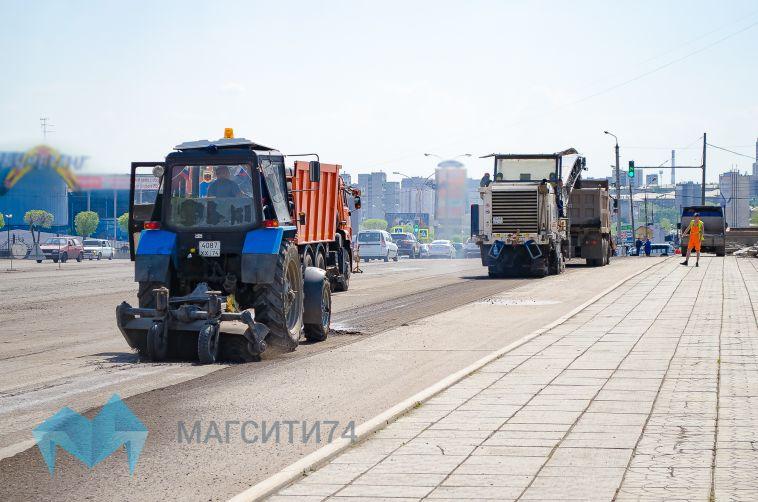 Начался ремонт дороги возле мэрии