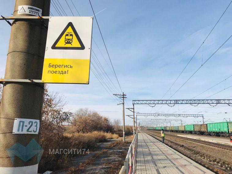 Изменились правила проезда в поездах