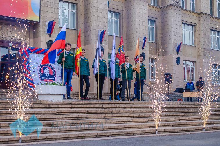 В Магнитогорске прошло открытие III трудового семестра студенческих отрядов