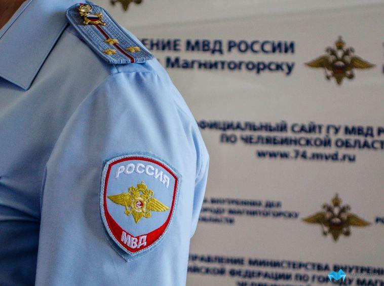 В Магнитогорске нашли нелегальных мигрантов, наркоторговцев и незаконных владельцев оружия