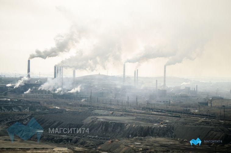 Руководители федеральной программы «Чистый воздух» встретились с Росприроднадзором и администрацией города