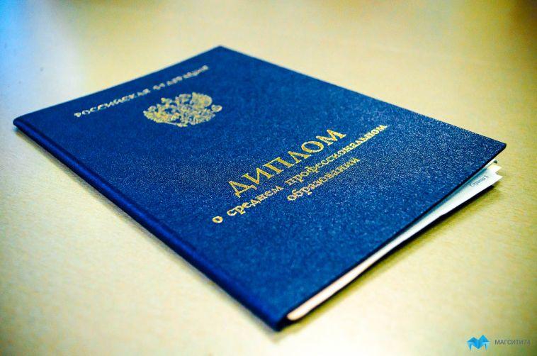 Российские дипломы признали в Испании