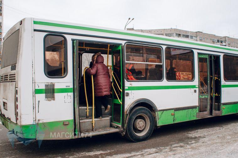 Инспекторы ГИБДД проверят автобусы