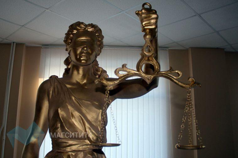Магнитогорскому лже-минеру вынесли приговор