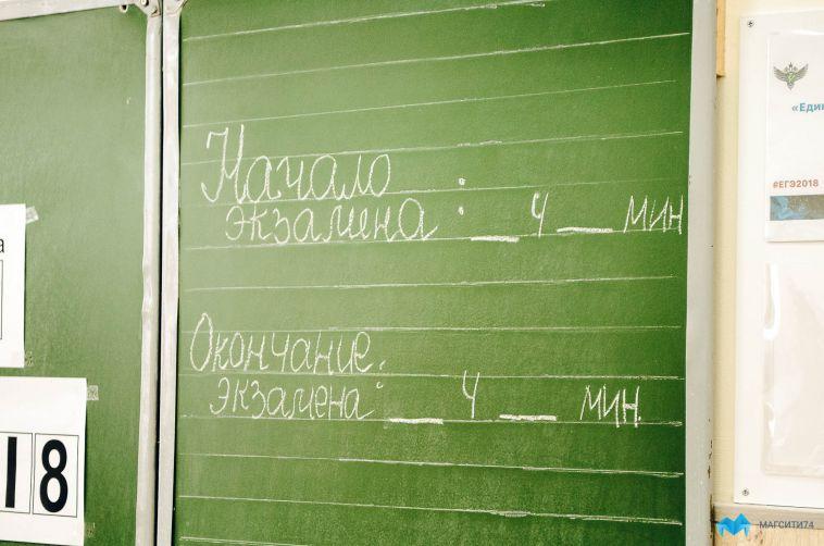 Двух выпускников за попытку списать удалили с экзамена по русскому языку