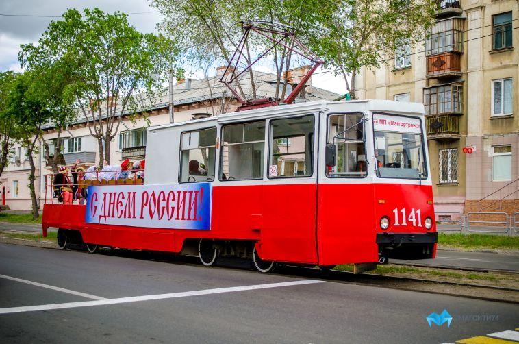 В мэрии рассказали, как в Магнитогорске отметят День России