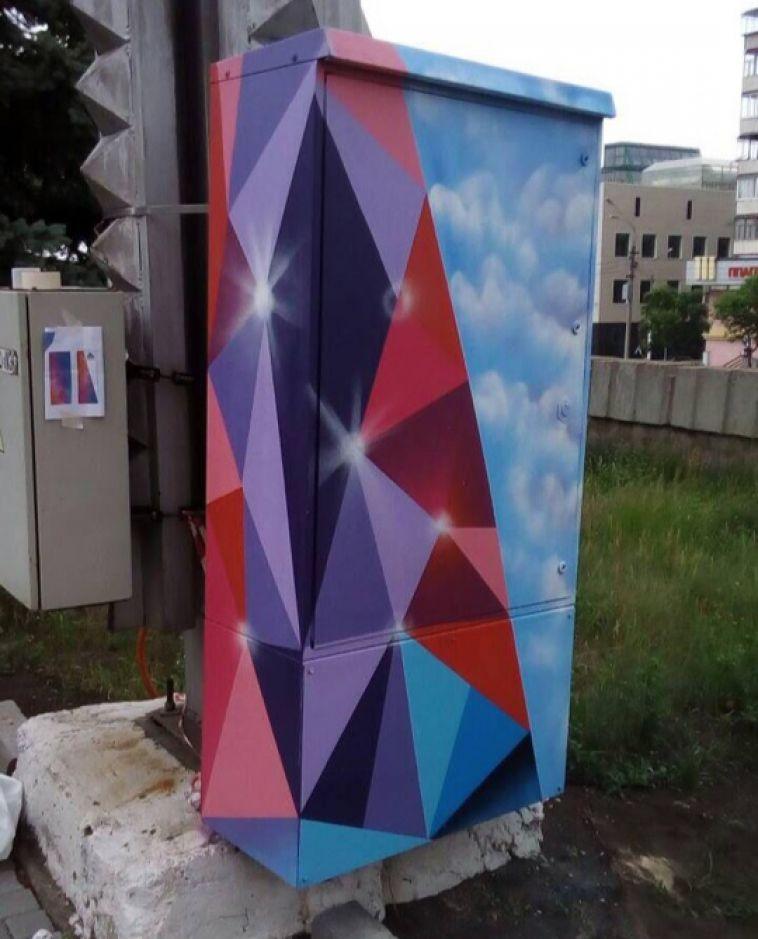 К юбилею в городе появится сорок новых граффити