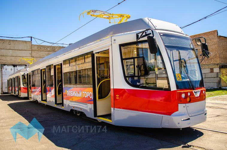 Маггортранс получил первую партию новых трамваев