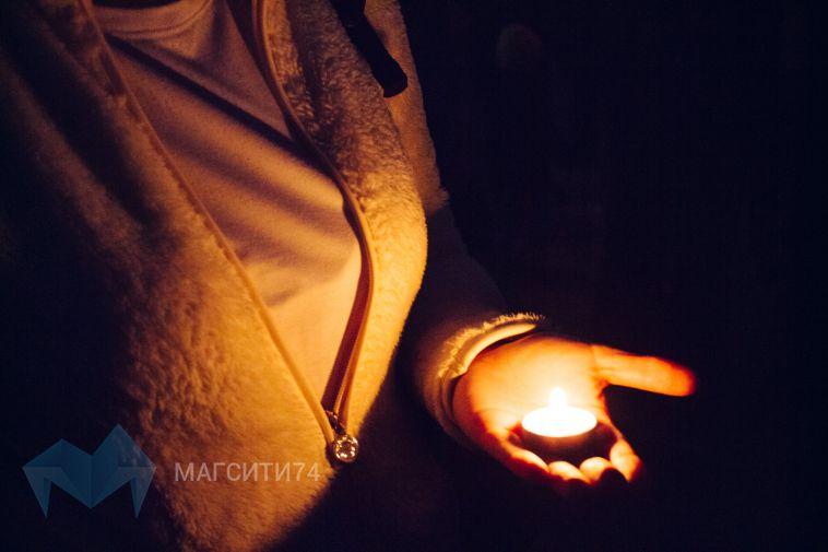 В городе зажгутся «Свечи памяти»