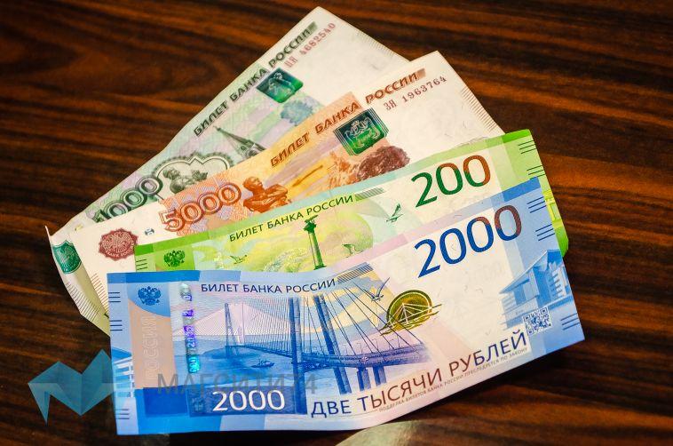 Более ста тысяч сняли мошенники с карты уставшей жительницы Магнитогорска