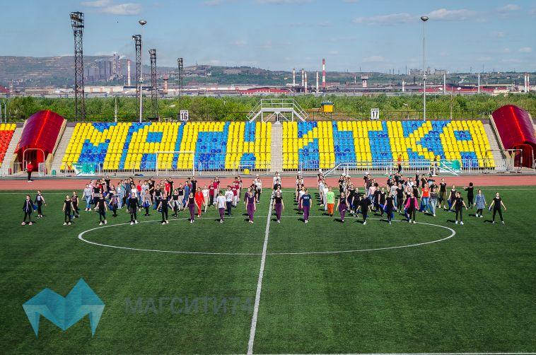 В Магнитогорске прошла масштабная репетиция праздника к юбилею города