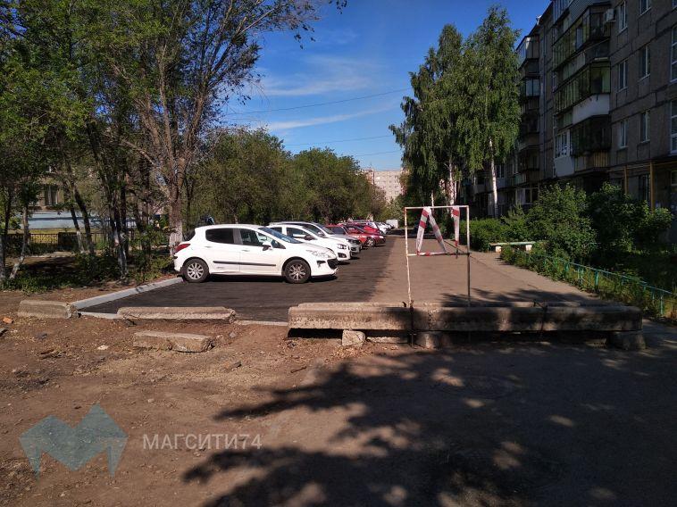 Жители Магнитогорска самостоятельно перекрыли целый квартал