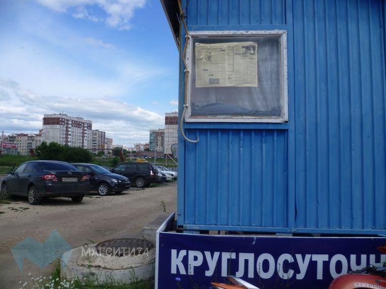 Магнитогорские депутаты разработали правила для парковок