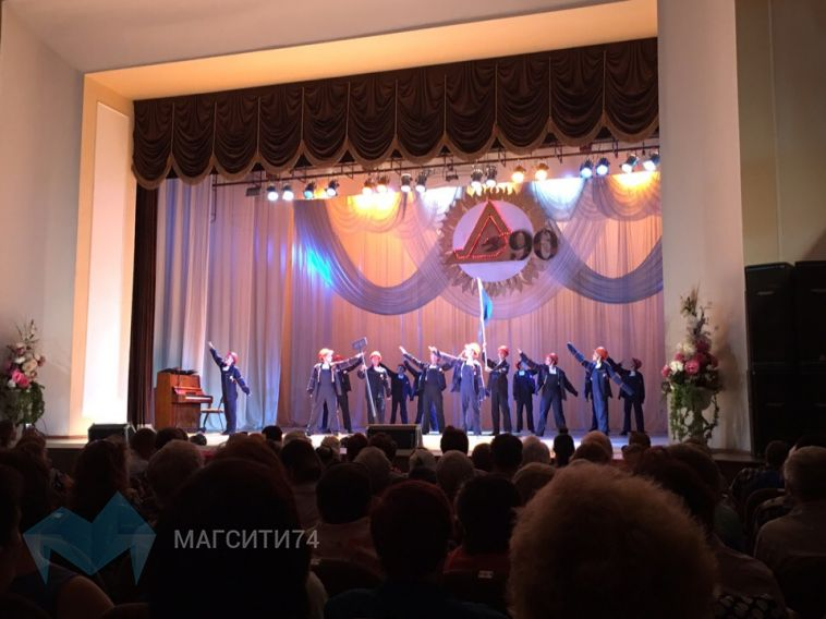 В Левобережном дворце прошёл концерт, посвящённый юбилею города