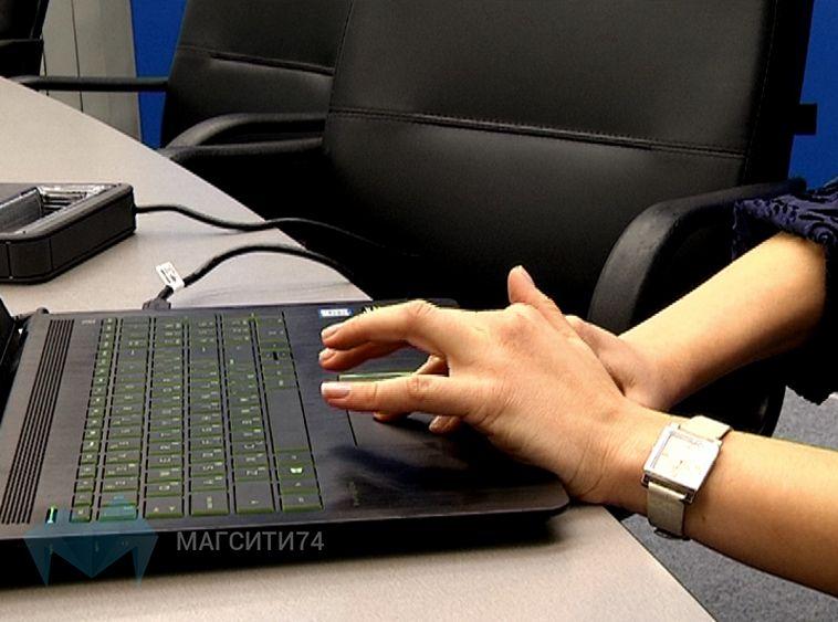 Школьники будут использовать интернет на ЕГЭ