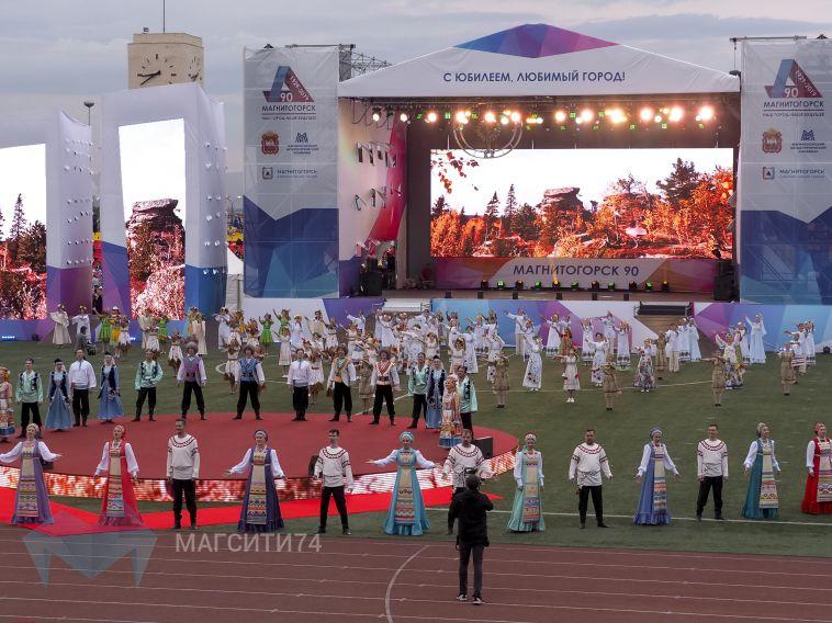 Игорь Корнелюк, Лев Лещенко и сводный хор из 600 человек поздравили Магнитку с днем рождения