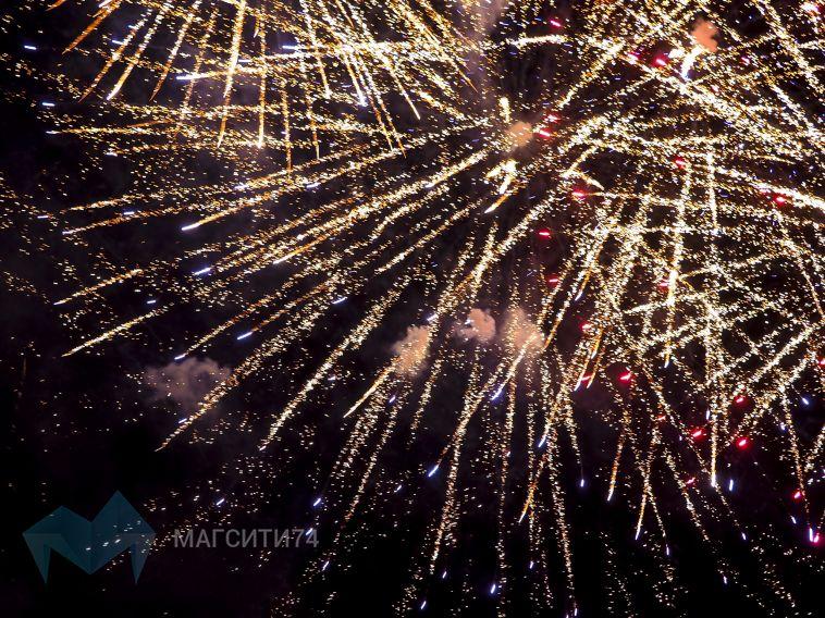 Марафон звезд и фейерверков: Магнитогорск отметил второй день юбилея