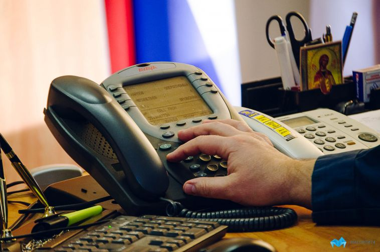 Сообщи о взятке по телефону доверия