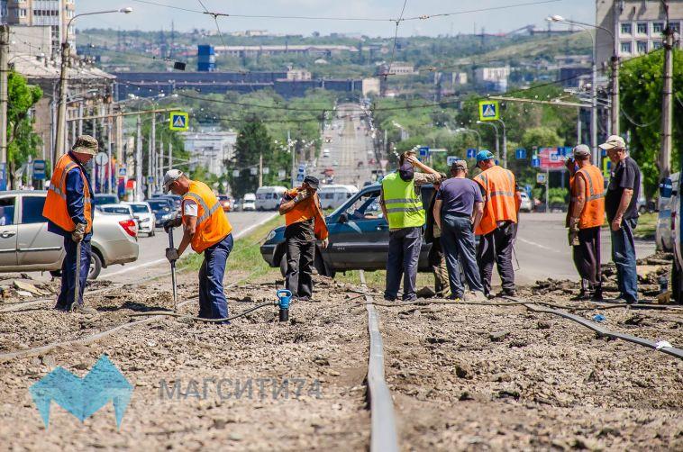 В Магнитогорске отремонтируют более тридцати трамвайных переездов