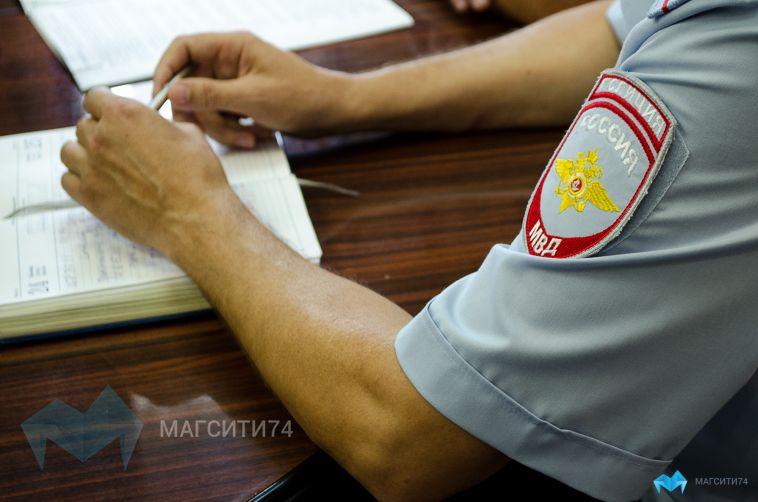 Магнитогорца задержали в Башкирии за угон автомобиля