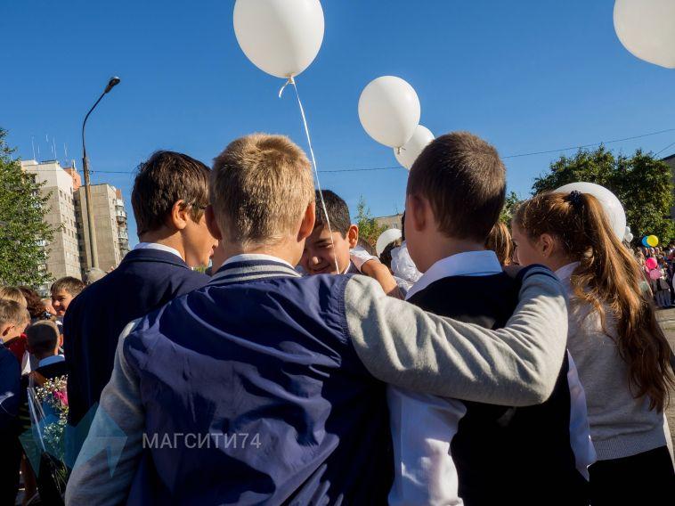 Юные магнитогорцы отличились на всероссийских олимпиадах