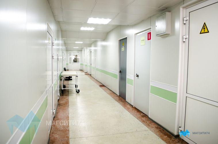 Магнитогорская детская больница получит новое оборудование