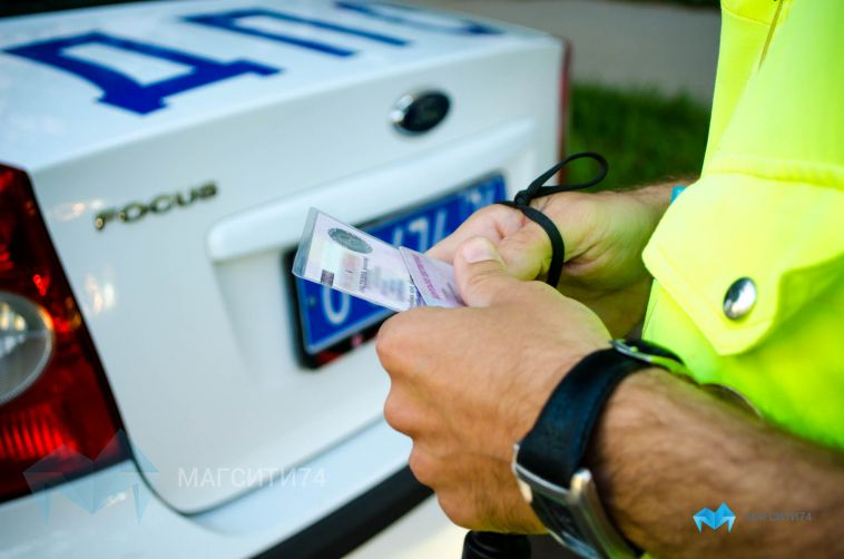 Депутаты хотят увеличить срок действия скидки на штрафы